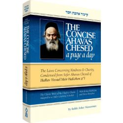 The Concise Ahavas Chesed - Pocket Size
