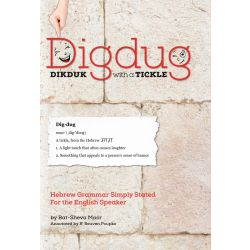 Digdug: Dikduk With a Tickle