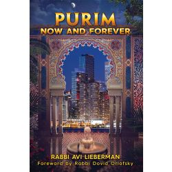 Purim, Now and Forever
