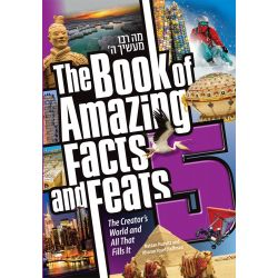 The Book of Amazing Facts and Feats #5