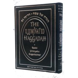 The Illuminated Haggadah