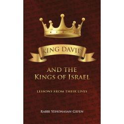 King David and the Kings of Israel