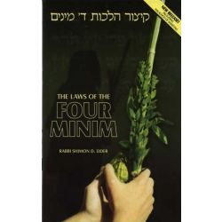 Summary of Halachos of the Four Minim