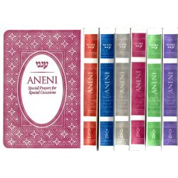 Aneni Simcha Edition