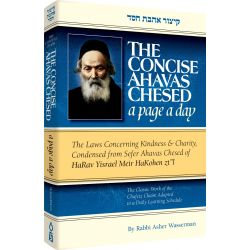 The Concise Ahavas Chesed