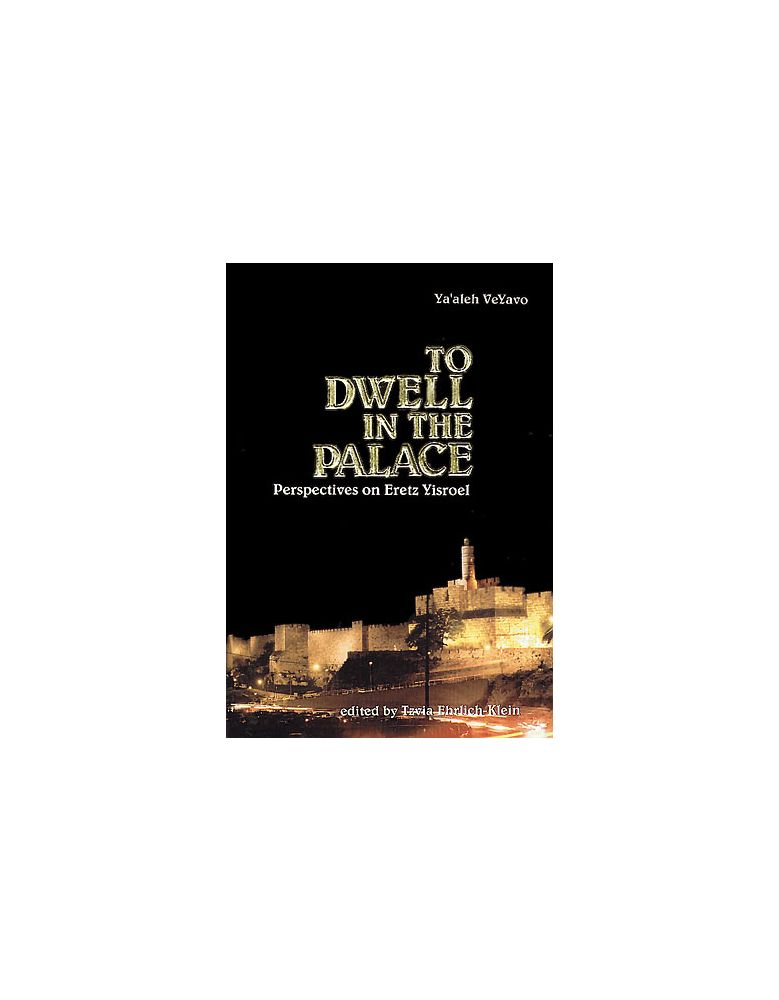 To Dwell in the Palace