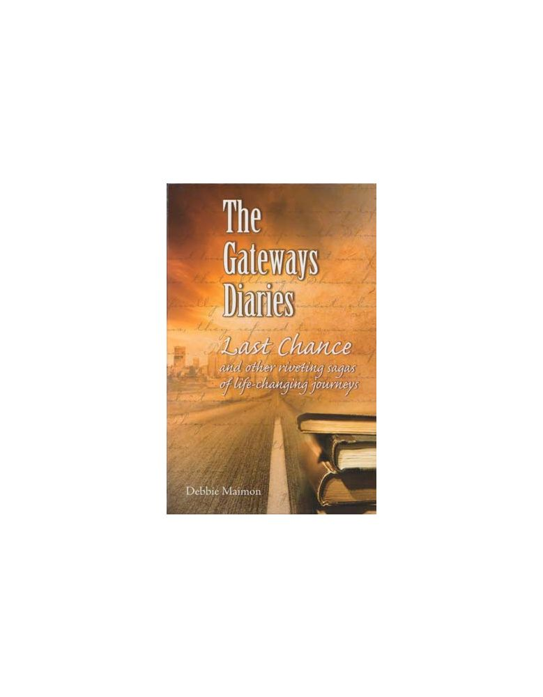 The Gateways Diaries