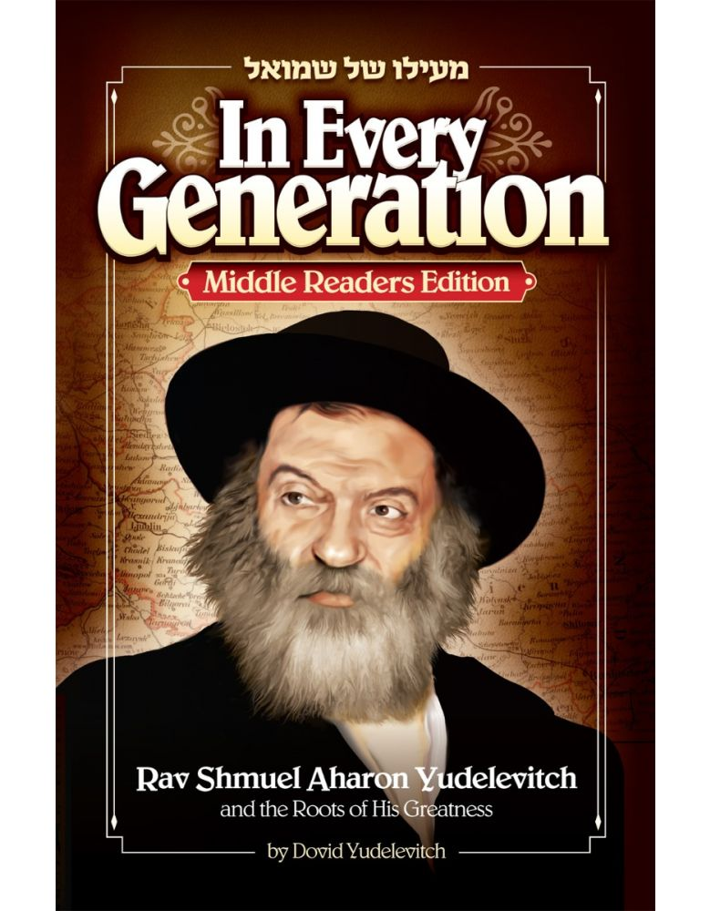 In Every Generation: Special Youth Edition