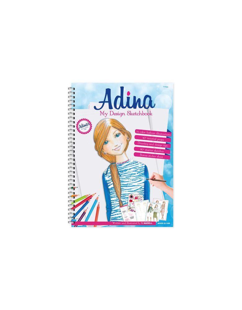 Adina, My Design Sketchbook (Spiral)