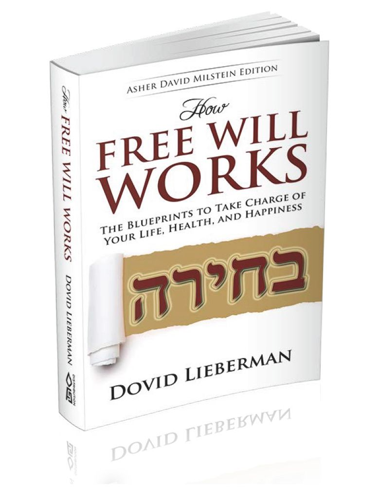 How Free Will Works, Paperback Edition