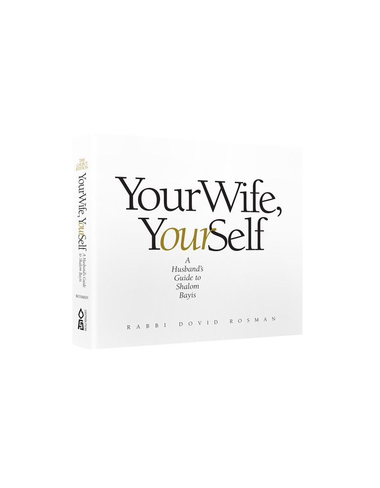 Your Wife, YourSelf