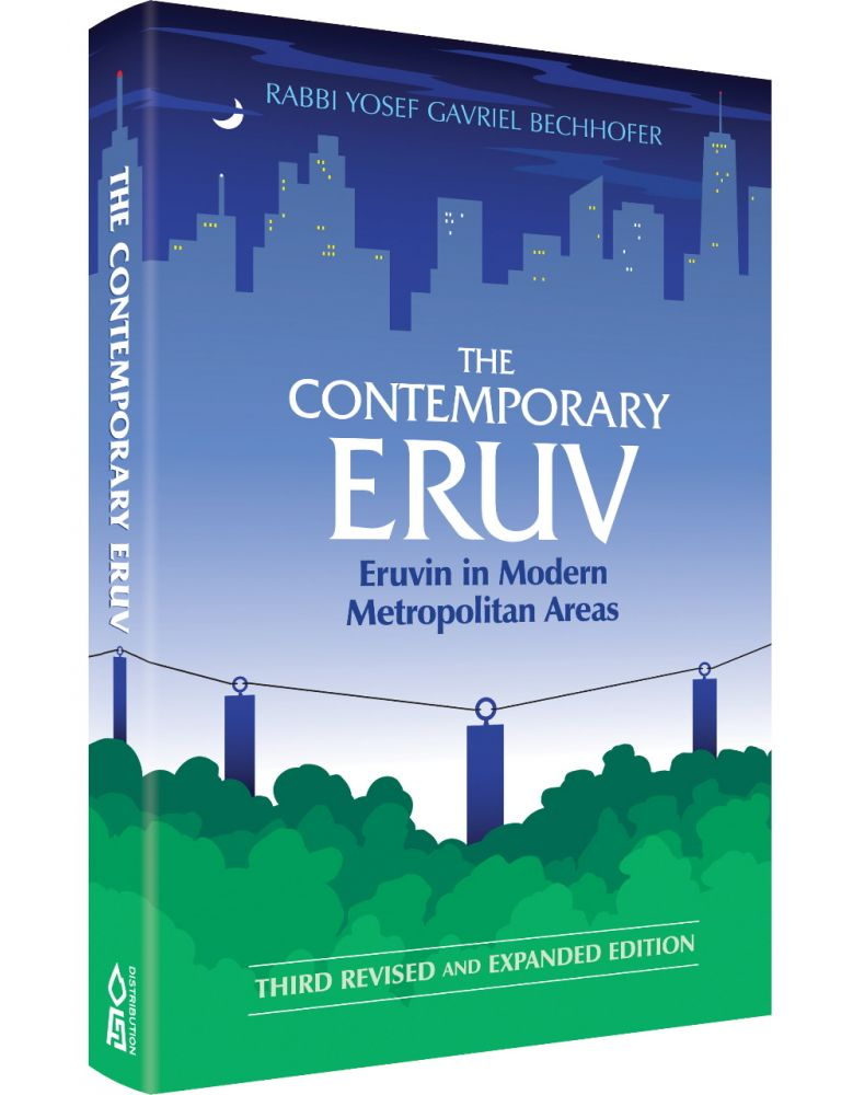The Contemporary Eruv, Revised & Expanded Edition